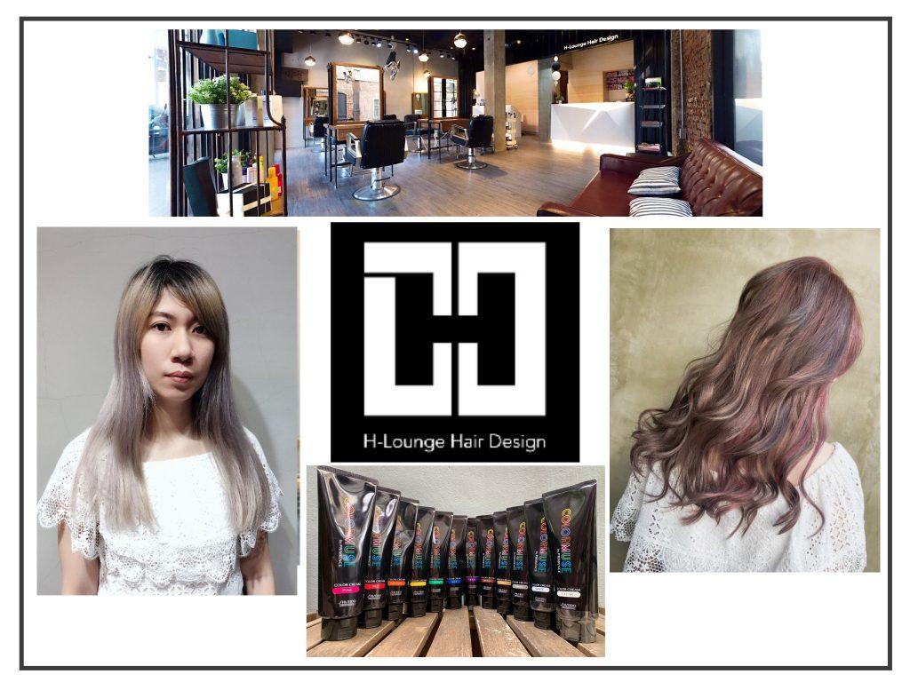 漸層染髮、草莓奶茶色、夏季髮色、顯白髮色、台中COLORMUSE、台中特殊色染髮、特殊色染髮、台中資生堂形象髮廊、台中染髮 、COLORMUSE 、我的潮色由我定義 、shiseidoprotw 、全新染髮系統 、專為亞洲人開發 、ColorYourMuse 、shiseidoprofessionaltaiwan、資生堂、台中COLORMUSE、資生堂COLORMUSE、台中染髮推薦
