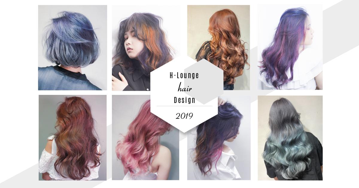 霧面藍灰色、漸層染髮、草莓奶茶色、奶茶珊瑚橘、奶茶珊瑚菊、奶茶色、珊瑚色、霧感藍珊瑚菊、冷色系染髮、冷色調特殊色、霧面藍灰色、女神染髮,小心機染髮,漸層染髮、化妝染、夏季髮色、顯白髮色、台中COLORMUSE、台中特殊色染髮、特殊色染髮、台中資生堂形象髮廊、台中染髮 、COLORMUSE 、我的潮色由我定義 、shiseidoprotw 、全新染髮系統 、專為亞洲人開發 、ColorYourMuse 、shiseidoprofessionaltaiwan、資生堂、台中COLORMUSE、資生堂COLORMUSE、台中染髮推薦